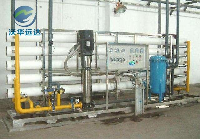 一体化中水回用系统专业制造