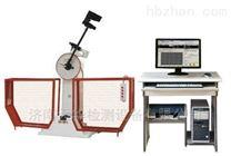 電力金具專用微機控製半自動衝擊試驗機