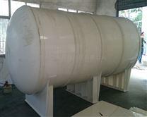 厂家定做PP-5T运输罐PP卧式罐5立方运输储罐