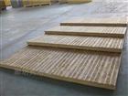 近期半硬质岩棉板供应厂家
