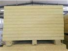 A级防火岩棉板厂家直销价格优惠