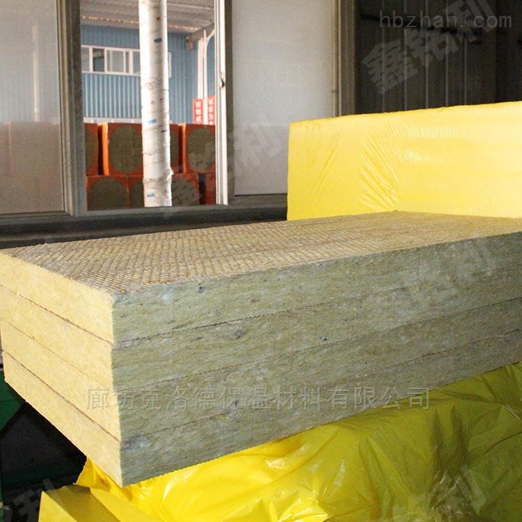 双面压花岩棉水泥复合板的节能性