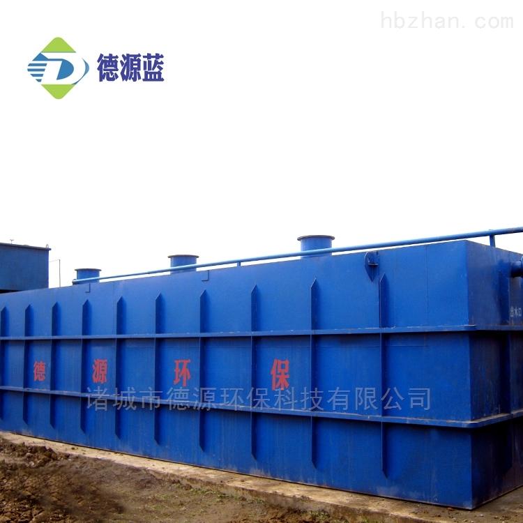 小型地埋式一体化生活污水处理设备