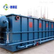 徐州洗涤污水处理设备生产厂家 德源环保