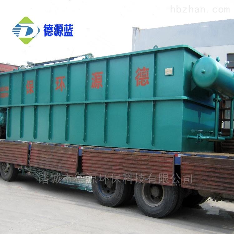 广东对虾养殖循环污水处理设备
