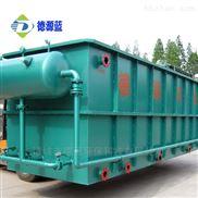 电镀污水处理设备处理能力有保障 德源