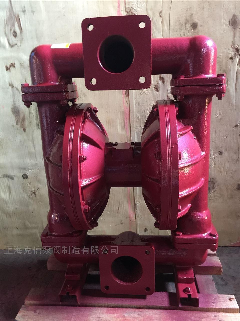 QBY-80铸铁气动隔膜泵