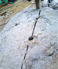 阳江出售地基基坑挖石头替代破碎锤静态爆破