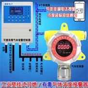 工业用二氯甲烷浓度报警器,可燃气体探测器可以同时检测哪几种气体