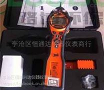 TIGER LT便攜式 VOC 氣體檢測儀