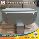 DN1000金属槽式分布器