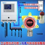 化工厂厂房二氯甲烷气体报警器,气体探测仪器探头多久更换传感器