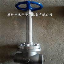 液氮截止阀门_液态天然气低温阀门价格