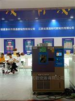 東莞優質高低溫實驗箱AP-GD