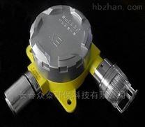 長春工業廠房燃氣報警器安裝銷售