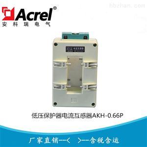 过载电流保护用电流互感器AKH-0.66/P 80III