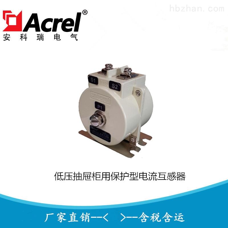 继电器保护用电流互感器AKH-0.66/P-双M8