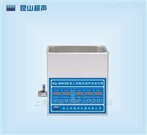 超聲波清洗機KQ-300VDV/KQ-300VDB
