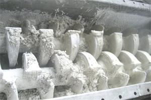 工业单锥螺带真空干燥机