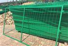 水渠安全隔离防护围网