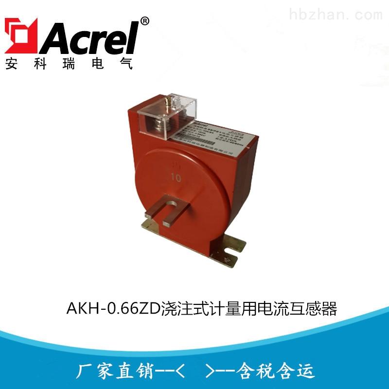 LMZD-0.66(AKH-0.66/ZD)型电流互感器