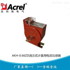 AKH-0.66/ZD ZD1LMZD-0.66(AKH-0.66/ZD)型电流互感器