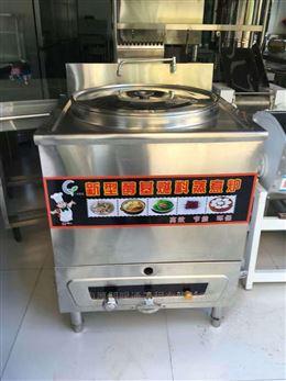 醇基燃料煮面炉 燃油蒸包炉蒸煮一体炉