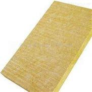 環保隔熱巖棉復合保溫板