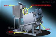 缫丝厂污泥脱水机 纺织废水处理设备