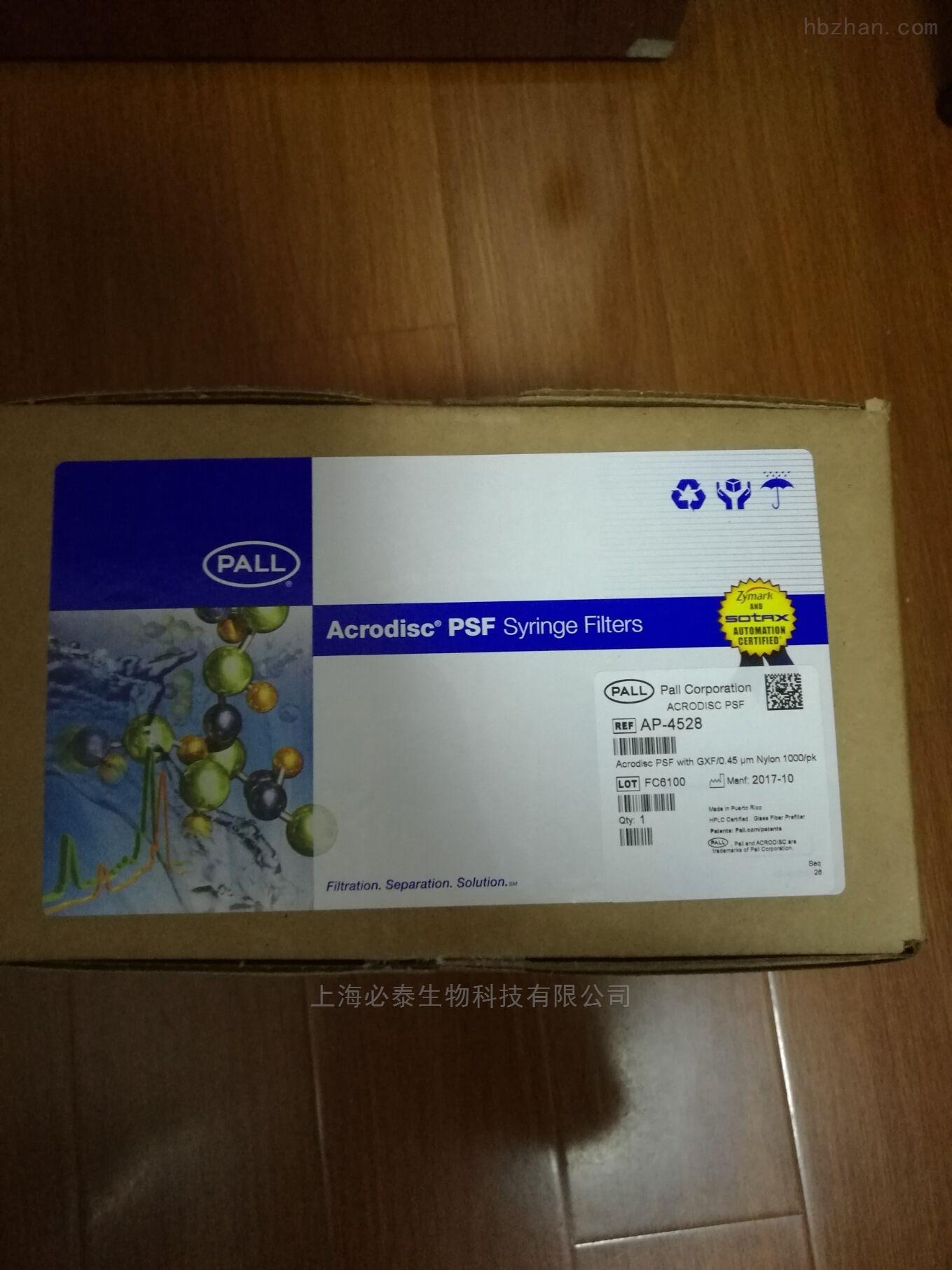 PALL GXF/0.45um尼龙膜针头滤器AP-4528