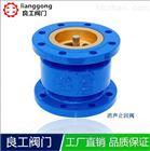 上海良工阀门厂 不锈钢碳钢消防消声止回阀