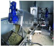 叠螺式污泥脱水机工业污泥处理设备