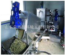 叠螺式污泥脱水机 煤矿行业污水处理