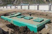 生活污水处理装置、地埋装置