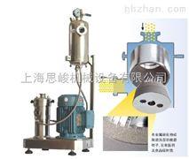 环保型有机硅树脂德国研磨分散机