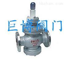 Y43H不鏽鋼蒸汽減壓閥廠家直銷
