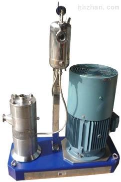 立式乳化机,立式高剪切乳化机