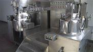 GP100奶酪成套高剪切真空均質乳化機