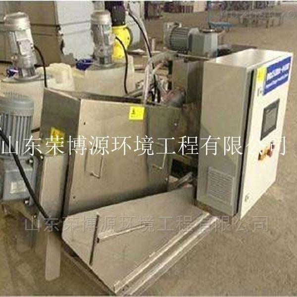 叠螺式污泥脱水机 压滤设备专业生产厂家