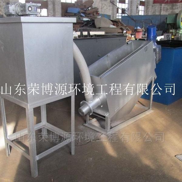 洗煤污水处理叠螺浓缩机设备