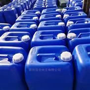 阻垢緩蝕劑桶裝新品