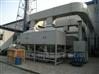 多相催化氧化设备工艺技术