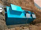 小区门诊专业污水处理