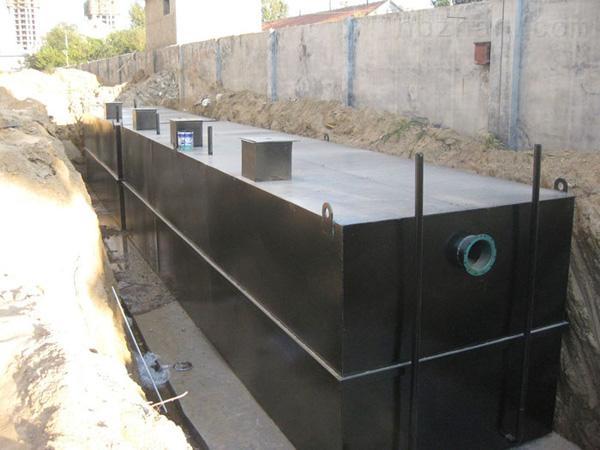一体化生活洗涤废水处理设备