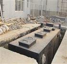 宰牛场污水处理碳钢设备