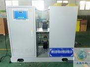 体检机构污水处理设备