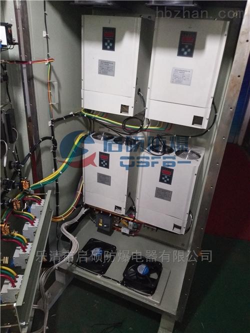 水泵防爆变频器控制柜