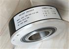 QZKT-40H-600-C10-30E电厂给煤机测速传感器