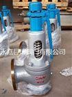 KA21Y抗硫安全阀优质厂家