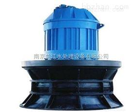 ZQB-100ZQB-100立式潜水轴流泵 潜水排污泵